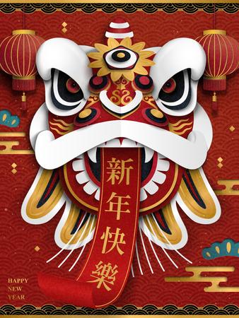 중국 새 해 포스터, 해피 뉴 이어 중국어 단어 사자 댄스 입에서 종이 예술 스타일에서 나오는 봄 바에 일러스트
