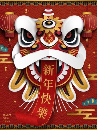 Chinese New Year poster, Happy New Year in Chinese word on spring couplet coming out from Lion dance mouth in paper art style