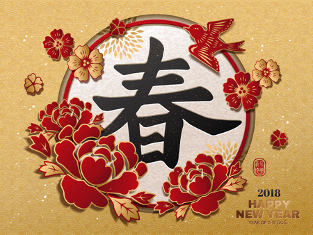 Chinese New year poster, Spring in Chinese calligraphy with paper art peony and bird, red and golden color Illustration