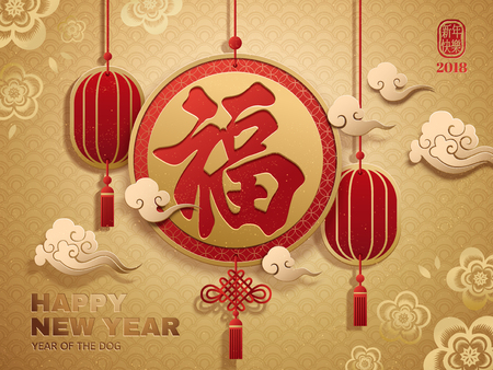 Chinese New year poster, Fortune chinese calligraphy on hanging lantern with chinese knotting, Happy new year in Chinese on the upper right Ilustração