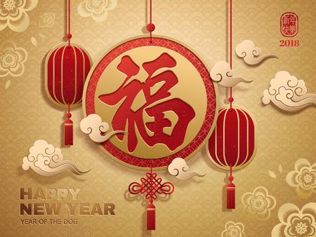 Chinese Nieuwjaarsaffiche, Fortune Chinese kalligrafie op hangende lantaarn met Chinese knopen, Gelukkig nieuwjaar in Chinees rechtsboven