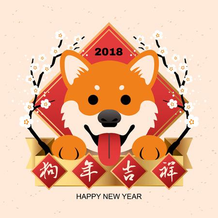 Chinese new year art design