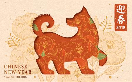 Chinesisches Neujahr Kunstdesign Standard-Bild - 92268414