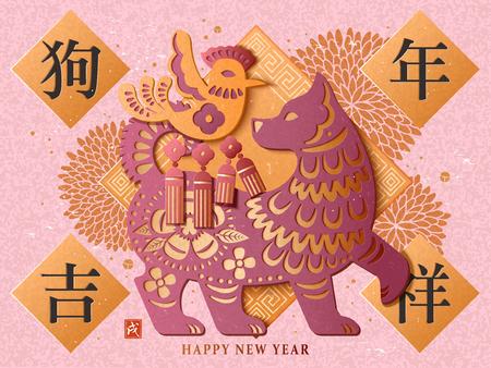 Chinees nieuwjaars kunstontwerp