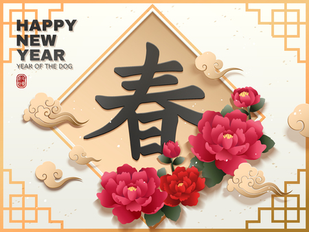 Chinese new year art, spring word written in Chinese calligraphy with peony elements. Illustration
