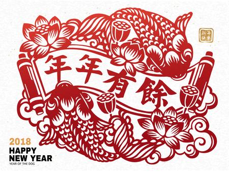 Chinesisches Neujahr Kunstdesign Standard-Bild - 92268418