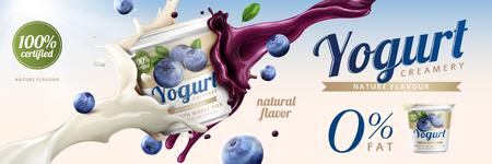 Anuncios de yogur de arándanos, delicioso comercial de yogur con leche y mermelada de frutas salpicando juntos en la ilustración 3d Ilustración de vector