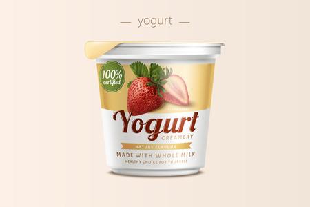 ストロベリーヨーグルトパッケージデザイン、3Dイラストの食品容器