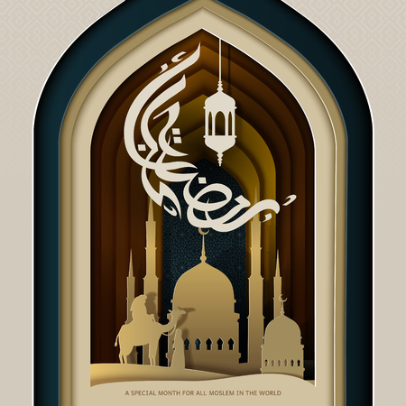 Ramadan Kareem design, Arabic calligraphy greeting poster with mosque view outside the arch, paper style