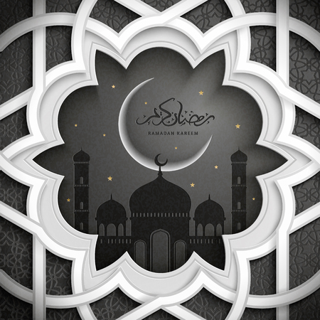 Ramadan Kareem design, Arabic calligraphy greeting poster with mosque and crescent scenery in white and dark gray, geometric pattern