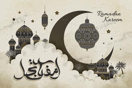 라마단 카림 디자인, 아랍어 서예 단어와 함께 하늘에 모스크가있는 매력적인 선 스타일