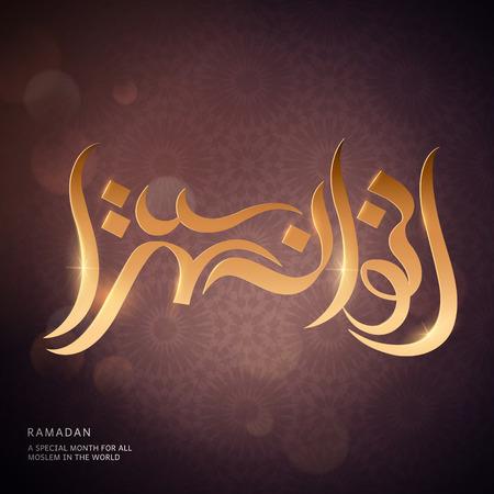 라마단 카림 디자인, 부르고뉴 붉은 꽃 배경에 황금 반짝이 단어로 아랍어 서예 인사말 포스터