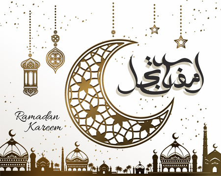 Ramadan Kareem design, Arabic calligraphy words with attractive mosque and crescent elements on beige background