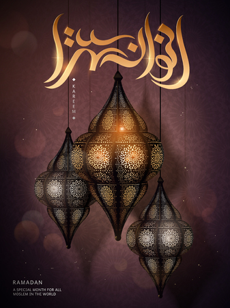Ramadan Kareem design, Arabic calligraphy greeting poster with exquisite fanoos on burgundy red background Ilustração