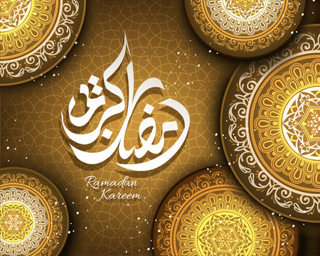 Ramadan Kareem design, golden color geometric background with Arabic calligraphy words