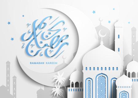 라마단 카림 디자인, 종이 스타일의 모스크와 초승달 풍경, 흰색과 하늘색 아랍어 서예 인사말 포스터 일러스트