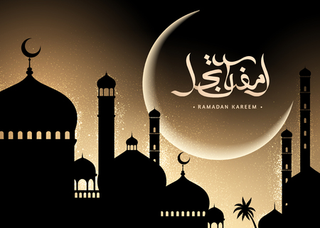 Ramadan Kareem design, Arabic calligraphy greeting poster with mosque silhouette on golden glitter background 向量圖像