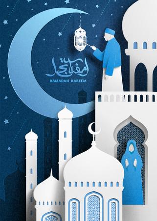 라마단 카림 디자인, 흰색과 파란색, 종이 스타일의 fanoos를 조명하는 사람들과 아랍어 서예 인사말 포스터