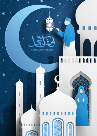 Ramadan Kareem design, Arabic calligraphy greeting poster with people lighting up fanoos in white and blue, paper style