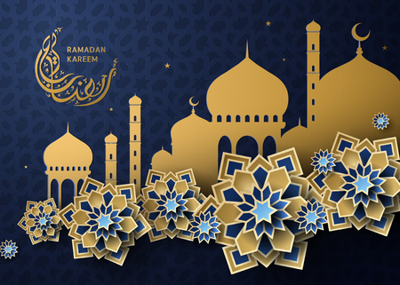 Ramadan Kareem design, luxurious geometric floral pattern and mosque in golden and blue color, Arabic calligraphy greeting poster