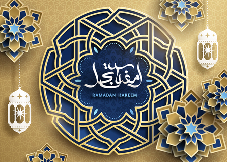 Ramadan Kareem design, luxurious geometric floral pattern and fanoos in golden and blue color, Arabic calligraphy greeting poster