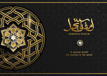 Ramadan Kareem calligraphy with floral pattern in golden and black color