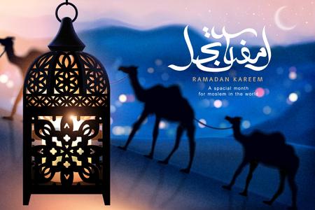 Ramadan Kareem calligraphy with fanoos on bokeh desert scenery Vectores