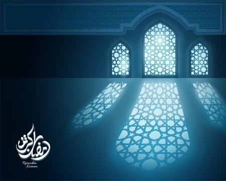Tranquilo diseño de Ramadan Kareem con luz de luna que se filtra a través de la ventana, la caligrafía en la parte inferior izquierda.