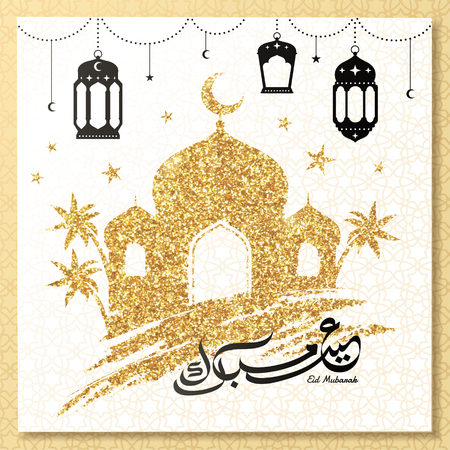 Eid Mubarak calligraphy with golden particles mosque and hanging fanoos Stok Fotoğraf - 100043057