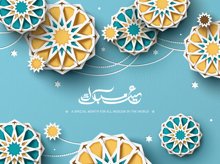 Eid Mubarak calligraphy design on turquoise background with geometric paper art floral elements