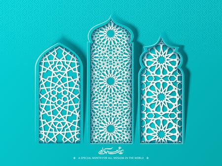 Eid Mubarak calligraphy design under three decorative window in paper art style, turquoise tone