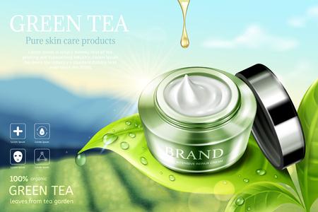 Green tea cream jar on leaves with dew in 3d illustration, bokeh plantation background  イラスト・ベクター素材