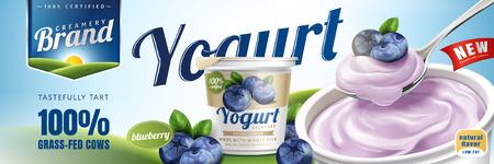 Annonces de yogourt aux bleuets avec une cuillère de crème délicieuse sur fond de bokeh, illustration 3d