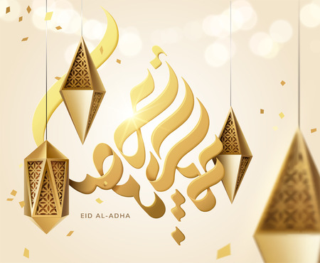 Eid Al-Adha calligraphy design with carved lantern on bokeh beige background, 3d illustration Çizim