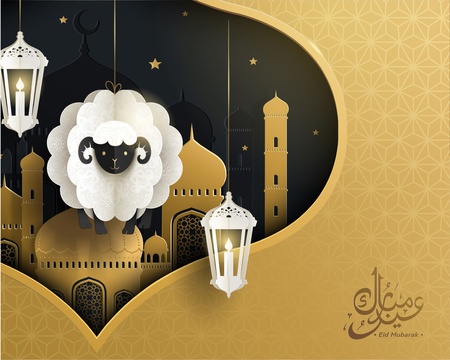 Eid Mubarak design with cute sheep hanging in the air, golden mosque and white lanterns in paper art style Ilustrace
