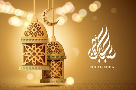 Eid al-Adha-Design mit goldenen dekorativen Laternen auf goldenem Gobkeh-Hintergrund, herrlicher Glitzerstil