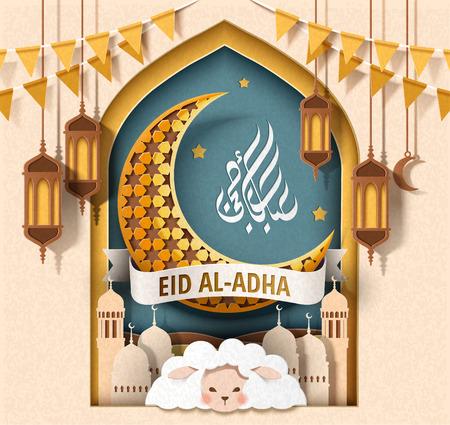 Belle conception de l'Aïd al-adha avec un mouton au milieu d'une fenêtre en arc, d'une mosquée et d'un fond en croissant dans l'art du papier Vecteurs