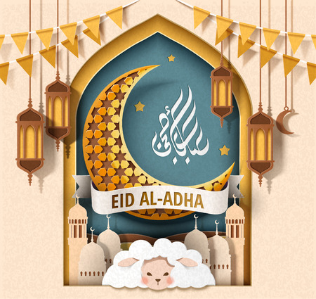 Lovely Eid al-adha design with a sheep in the middle of arch window, mosque and crescent background in paper art