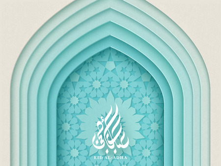 Eid Al-Adha calligraphy design with multi layers arch background in paper style, 3d illustration