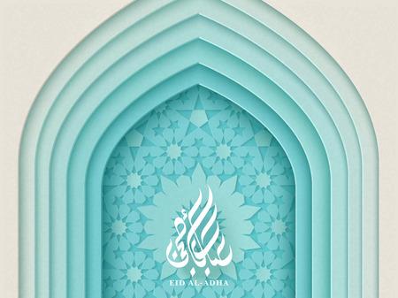 Diseño de caligrafía Eid Al-Adha con fondo de arco de múltiples capas en estilo de papel, ilustración 3d Ilustración de vector