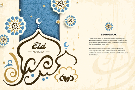 Eid Mubarak calligraphy design card with onion dome and sheep shape on beige background Vectores