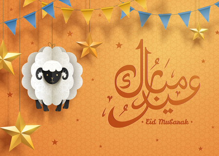 Eid Mubarak design with cute sheep hanging in the air, flags and stars decorations in paper art style