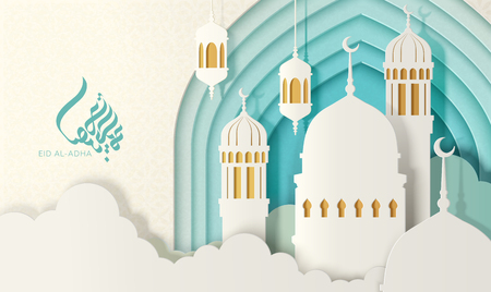 Eid Al-Adha calligraphy design with mosque upon the cloud in paper style, 3d illustration