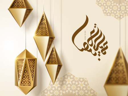Eid Al-Adha calligraphy design with elegant carved lantern on beige background, 3d illustration Ilustração
