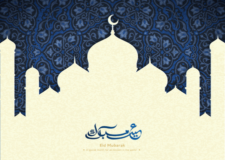 Eid Mubarak calligraphy design with mosque on blue arabesque background