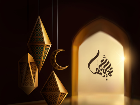 Design calligrafico Eid Al-Adha con lanterne intagliate su sfondo interno arco bokeh, illustrazione 3d