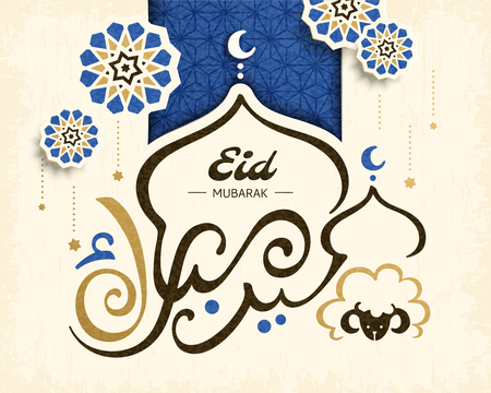Eid Mubarak calligraphy design with onion dome and sheep shape on beige background Ilustrace