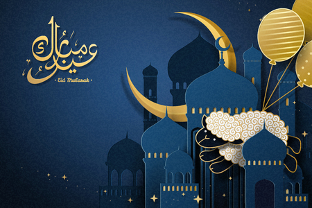 Eid Mubarak design with cute sheep tied with golden balloons flying in the air, mosque dark blue background in paper art Vector Illustration