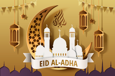 Eid al-adha design with golden decorative crescent, lanterns and white mosques in paper art style