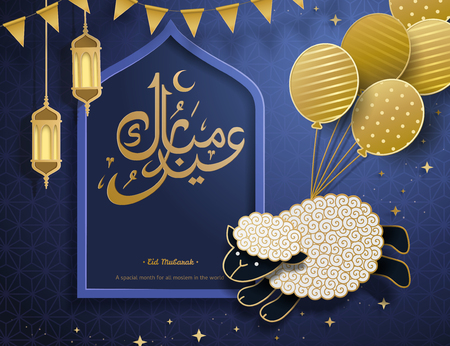 Eid Mubarak design with cute sheep tied with golden balloons flying in the air Ilustração